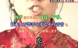 中国語光部06.jpg